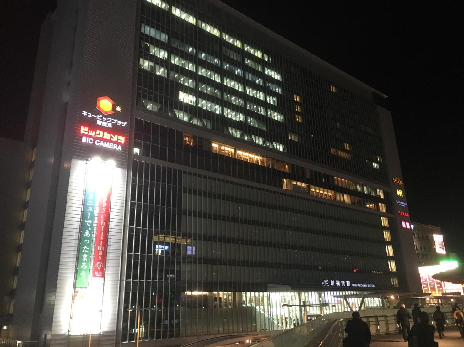 防犯カメラ専業メーカー 日本防犯システム 営業マンブログ20171211